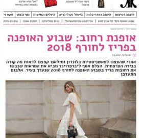 At_magazine